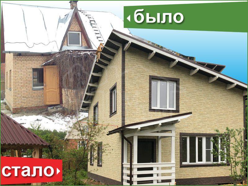 Реконструкция кирпичного дома