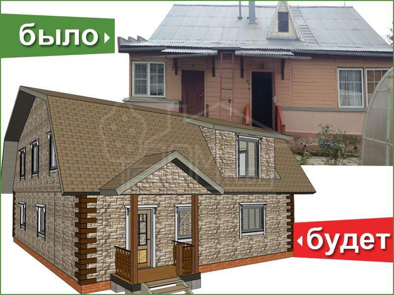 Реконструкция дома в Подольске