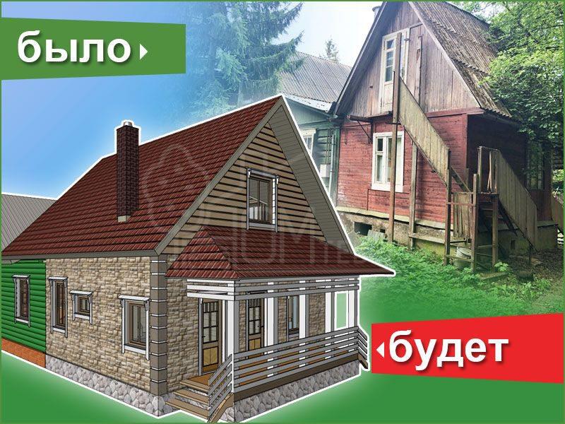 Реконструкция Некрасовский