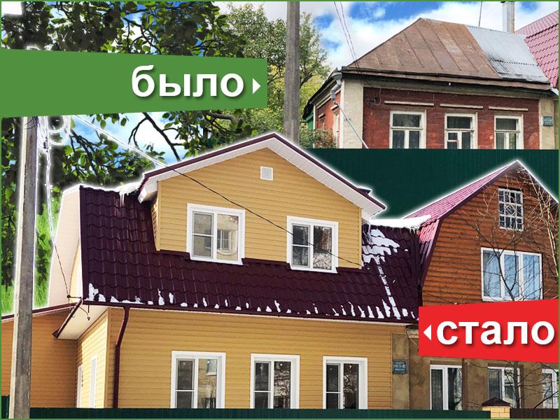 Реконструкция в Климовске