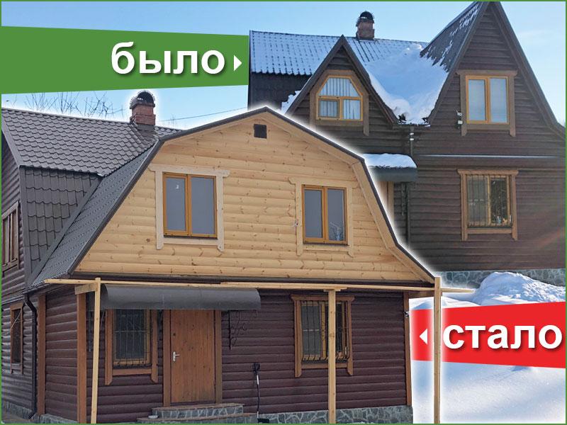 Реконструкция в калужской области