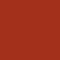 Терракота (RAL 8004)