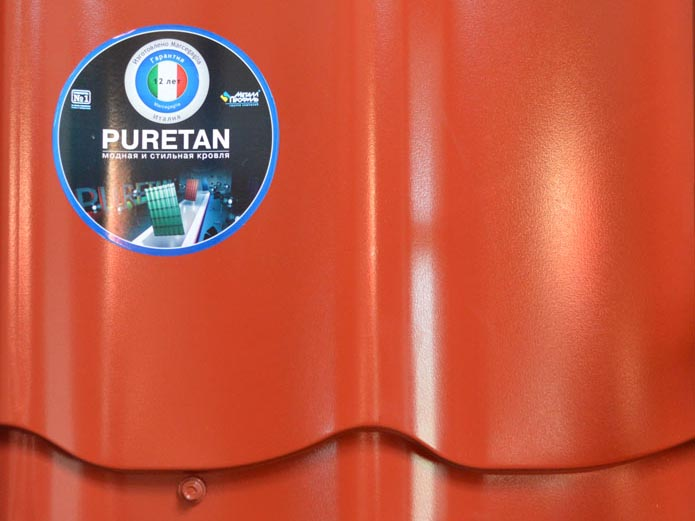 Металлочерепица Металл Профиль Puretan