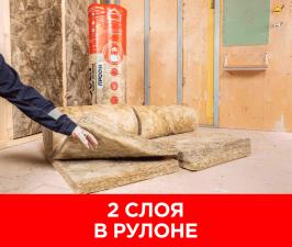 Утеплитель ISOVER Профи